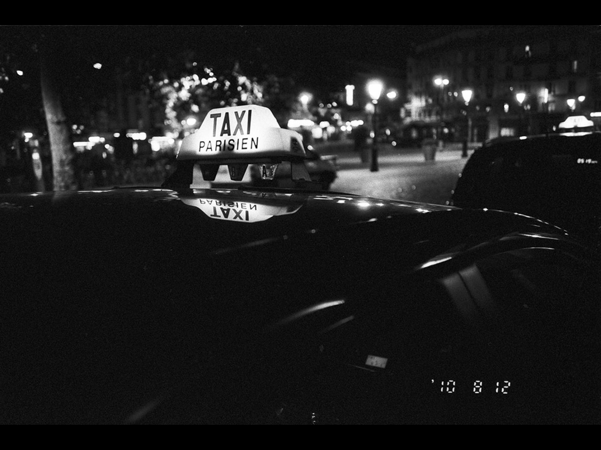Oxalis // Lookbook // Paris - France City of Lights